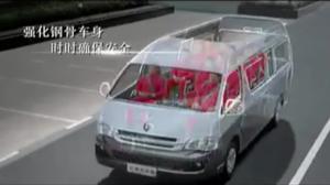 承载能力提升 金杯大海狮车型简介