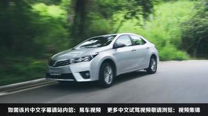 新一代丰田卡罗拉 外媒率先试驾
