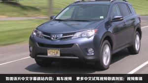 2014款丰田RAV4 配置丰富动力出众