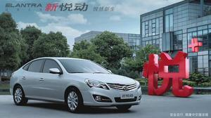 北京现代新悦动广告 30项配置升级