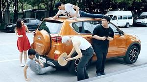 2016款凯翼X3配车载WiFi 路遇跟踪狂