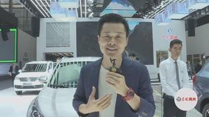 2017广州车展 吴佩点评东风风光S560