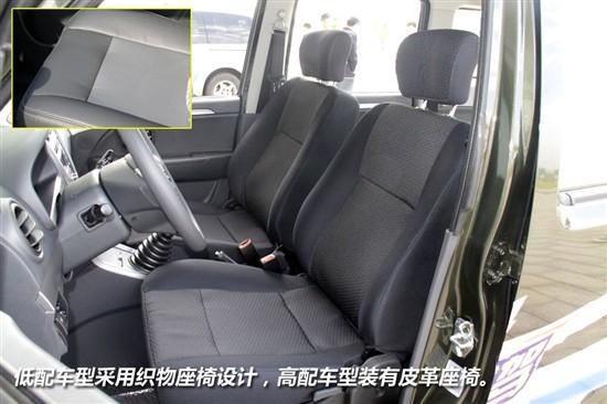 试驾昌河铃木北斗星X5高清图片