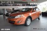 易车网新疆实拍广汽传祺首款SUV GS5
