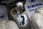 省油又舒适 5款国产配CVT变速箱车型推荐