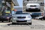 北京车展将上演 昆明新车车源调查第一季