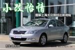 2010年4月中上旬太原焦点车型优惠盘点