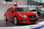 凯泽西北京地区样车已到店 订金5千元