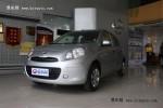 日产玛驰北京开始接受预订 最快7月提车