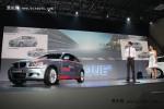 宝马1系运动限量版上市 售价29.9万元