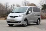 NV200将推CVT版车型 或明年2月上市