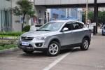 一汽奔腾SUV X80将上市 日照店接受预订