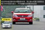 众泰汽车 2014款Z300豪华型 新车到店
