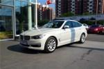 宝马新款3系GT上市 售44.5万-69.8万元