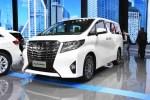 丰田新埃尔法6日6日将上市 全新外观设计