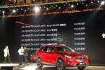 马自达新款CX-5上市 售16.98万-24.58万元