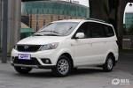 昌河福瑞达M50S 1.4L车型10月底上市
