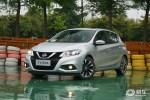 东风日产新款骐达5月29日上市 推6款车型