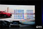 新款阿特兹正式上市 售17.58万-23.58万元