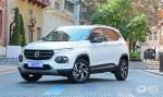 宝骏510预售5.98万-7.58万元 共3款车型