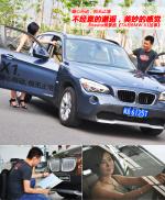 BMW X1情景剧:不经意的邂逅 美妙的感觉
