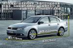 第230批新车目录 新速腾/国产宝马X1现身