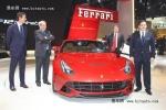 亚太首发全新一代12缸车型F12berlinetta