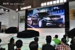 Acura讴歌三款新车亮相北京国际车展
