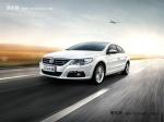 一汽大众CC 3.0 V6深圳到店 接受预订