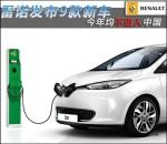 雷诺发布9款新车 今年均不进入中国