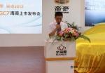 吉利全球鹰GX7海南上市 售9.29-12.99万