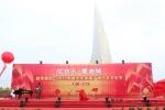 忆铁人 惠油城 勤华集团广场汽车文化节