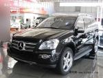 奔驰GL550南昌到店现车接受预定订金20万