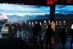 全新桑塔纳全球首发 或于12月份国内上市