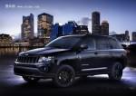 2013款指南者订金1万元 单身节购车优惠