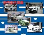 嘉兴第八届汽车文化博览会 聚焦车型推荐
