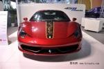 2012长沙国际车展亮点车型大推荐