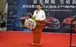 2013 全新锐志新RAV4巡游发车仪式开场