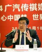 吴松:广乘3年盈利2.5亿 将启动出口战略