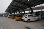 电动车也能出远门 充电站布点京沪高速
