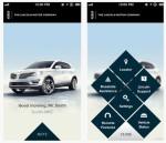 林肯联手谷歌开发APP 可远程遥控汽车