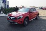 国产奔驰GLA将推5款车型 预售27万-40万元