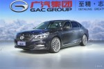 广汽传祺GA8首发亮相 旗下最新旗舰车型