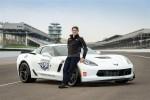 雪佛兰克尔维特Z06跑车推出Pace Car