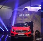 奔驰GLA广州上市 售价26.98万-39.80万元