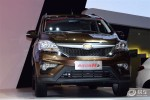 北汽幻速H3正式上市 售价5.58万-6.28万元