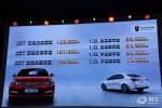 荣威360正式上市 售价7.59万-12.99万元