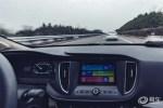 """上汽 """"安卓版CarPlay"""" 即将正式上线"""