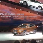 国产宝马全新X1正式亮相 5月20日上市