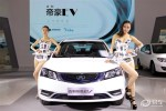 帝豪EV青岛国际车展首发 售价11.88起